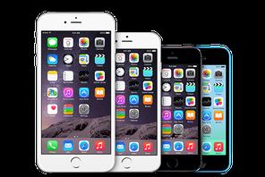 Pourquoi Apple ouvre-t-il la porte aux adblockers sur ses iPhones ?