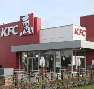 kfc est l'une des enseignes de yum! brands.