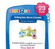 my deals de toys 'r' us