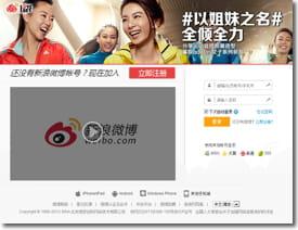 le site weibo, un 'me too' de twitter.