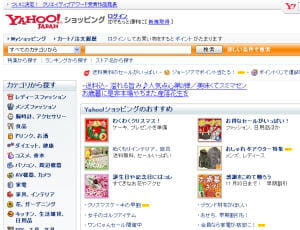 shopping.yahoo.co.jp