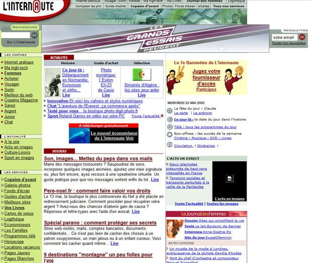 Les sites web il y a 10ans
