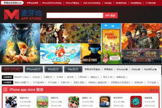 Un logiciel malveillant chinois infecte les iPhone et iPad d'Apple