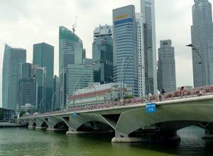 la métropole singapourienne compte 4,6 millions d'habitants.
