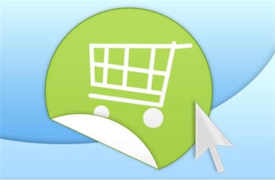 E-commerce en mode SaaS : WiziShop acquiert 5guides shopping