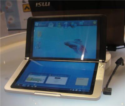 une idée originale et intéressante : une tablette double écran