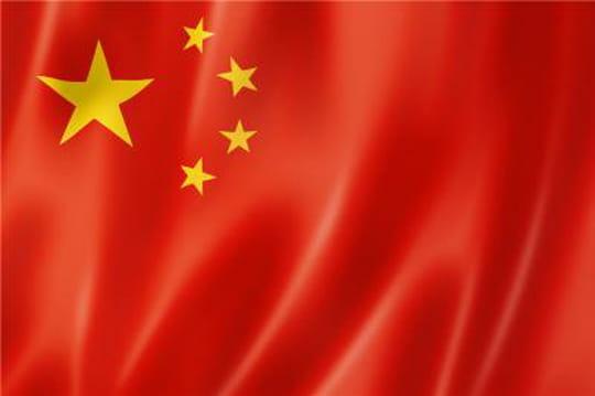 La Chine en tête du classement des supercalculateurs