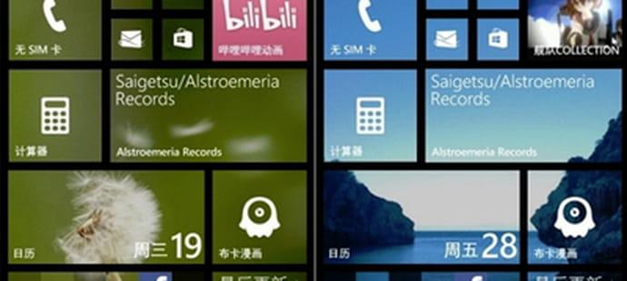 Windows Phone 8.5: ce que l'on sait