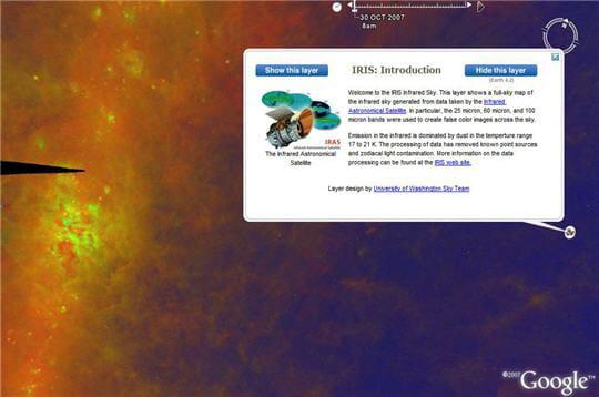 Les nouveautés de Google Sky en imagesn