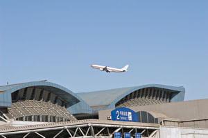 une vue de l'aéroport de pékin.
