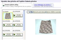 interface ebay