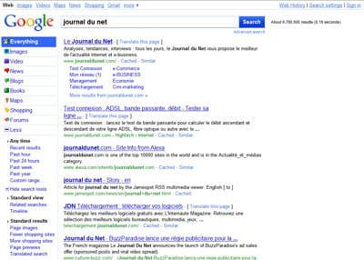la nouvelle interface de google