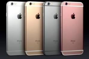 iPhone 6S, iPad Pro et Apple TV.... Le point sur toutes les annonces d'Apple