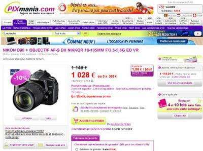 pixmania.com