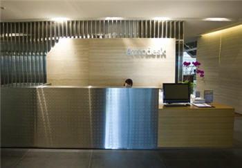 locaux d'autodesk à singapour.