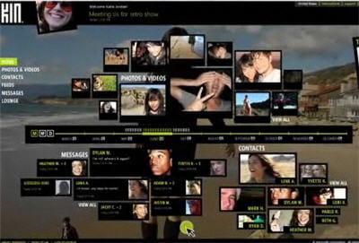 le kin studio sur un écran de pc