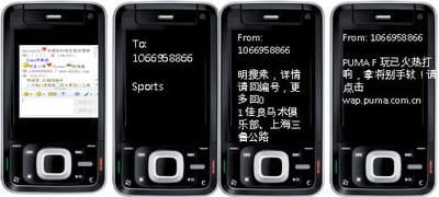 campagne de search par sms autour de la thématique sportive pour puma