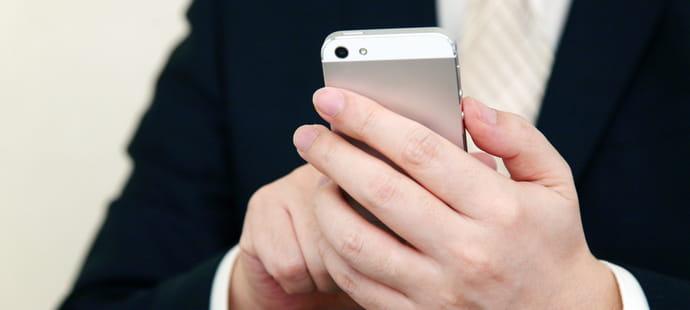 Les meilleures applications gratuites pour votre iPhone