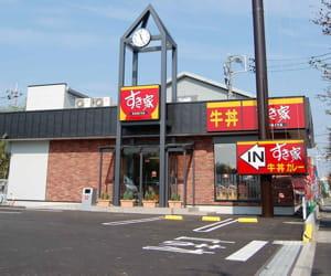 un restaurant sukiya.