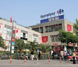 un supermarché carrefour en chine.