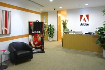 adobe a des salariés dans le monde entier. ici, l'accueil de ses locaux à