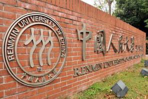 L'IFC de Suzhou: le campus français qui forme l'élite chinoise