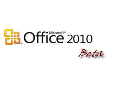 la version finale d'office 2010 devrait être disponible avant la fin du mois de