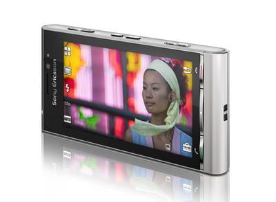 symbian s60 est plutôt agréable à utiliser, mais encore un peu lent sur