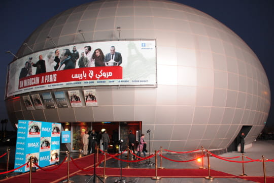Un cinéma 3D unique sur le continent