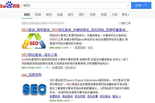 SEO sur Baidu : 6 choses à savoir avant de se lancer