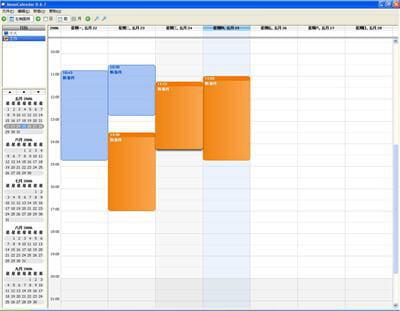 un calendrier simple d'utilisation