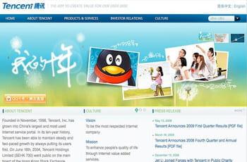 la page d'accueil de tencent