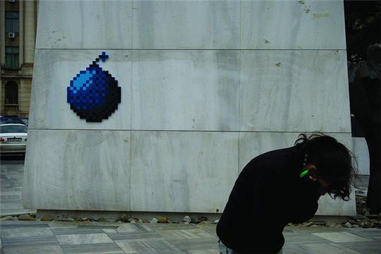 Détournements Pixel Art