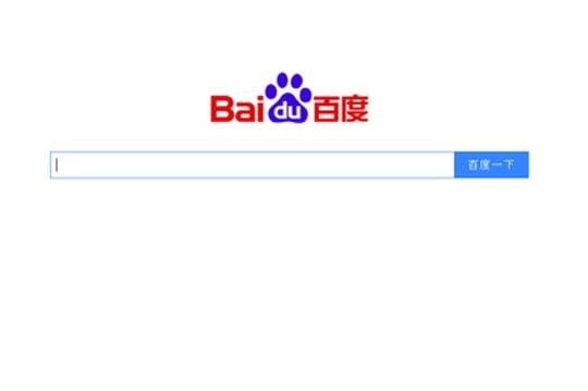 Windows 10 intègre le moteur de recherche Baidu pour le marché chinois