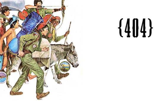404 Chrisglass