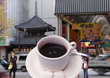l'inflation est repartie à la hausse cette année au japon.