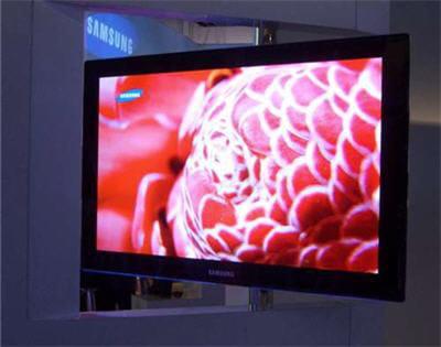 une taille d'écran de 80 cm environ, idéale pour la plupart des ménages