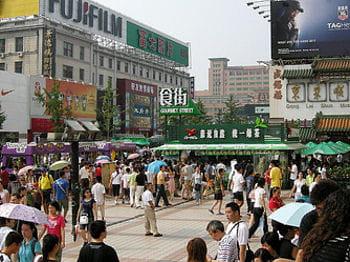 wangfujing avenue, pékin