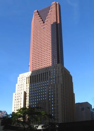 cette tour de 275mètres à torontosert de siège social à la banque scotia.
