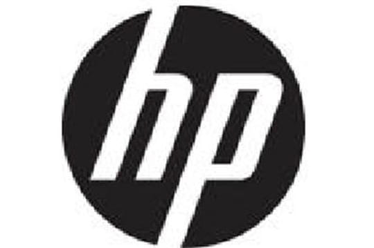 HP : 520 emplois supprimés en France
