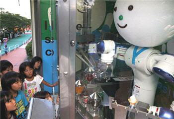 le robot yaskawa-kun, développé par la société éponyme japonaise.