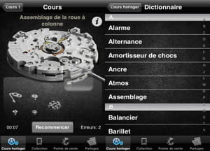 l'application iphone jaeger-lecoultre