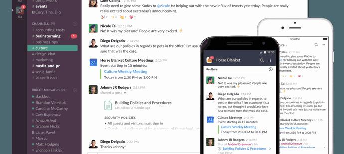 Comment intégrer Slack dans son entreprise