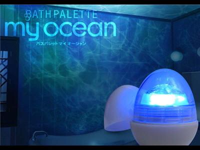 l'océan s'invite dans la salle de bains