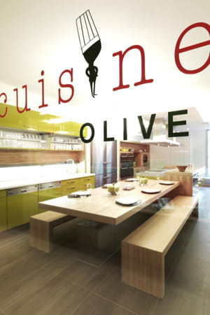L 39 ecole de cuisine alain ducasse for Alain ducasse ecole de cuisine