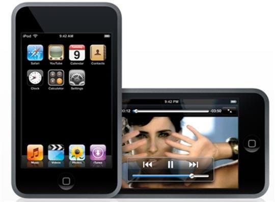 Nouveauté : l'iPod Touch
