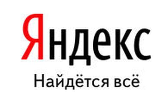 Introduction réussie pour Yandex sur le Nasdaq