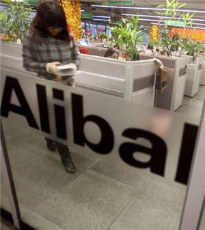 alibaba, un investissement qui rapporte.