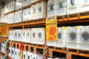Electro dépôt, le hard discount de l'électroménager