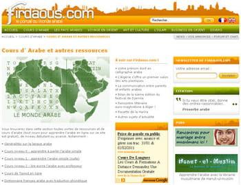 copie d'écran du site firdaous.com, portail du monde arabe.